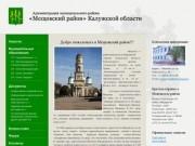 Официальный сайт Мещовского района