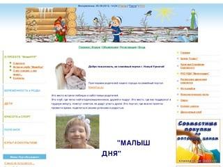 сайт бесплатного знакомства по тюменской области
