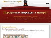 Новостройки Костромы - МОНОЛИТ-СТРОЙ - квартиры в Костроме от застройщика