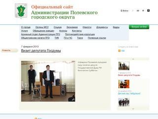 Polevsk.midural.ru