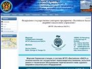 Федеральное Государственное унитарное предприятие «Северо-Каспийское управление аварийно