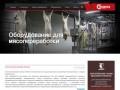 ОБОРУДОВАНИЕ ДЛЯ МЯСОПЕРЕРАБОТКИ | ООО МАШБУД-ЧЕРКАССЫ - Оборудование для мясопереработки