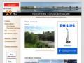 3D панорамы городов России (Панорамная съемка на заказ в Северодвинске и Архангельске)