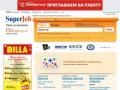 Работа в Северодвинске на Superjob.ru (вакансии в Северодвинске)