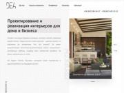 Ремонт и отделка квартир. О нас на сайте. (Россия, Нижегородская область, Нижний Новгород)