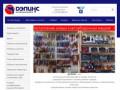 Продажа электро и бензоинструмента,садовой техники, сварочного оборудования (Россия, Оренбургская область, Оренбург)