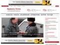 Bryansk-news.ru — Брянск-News, сайт города Брянск
