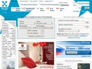 All-Hotels.ru - все отели Сочи
