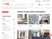 """Интернет-магазин мебели """"Anisola'mebel"""" (Россия, Новосибирская область, Новосибирск)"""