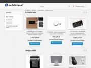 MobileFanat.ru - продажа гаджетов с kickstarter, indiegogo (Чечня, г. Грозный, тел. +7 (988) 9043557)