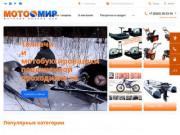 Мотобуксировщики- лидеры проходимости! (Россия, Вологодская область, Череповец)