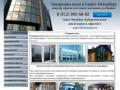 Продажа и установка тонирующих пленок - Тонировка окон в СПб (Россия, Ленинградская область, Санкт-Петербург)