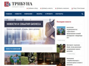 """Интернет-портал """"Трибуна24"""" (Россия, Московская область, Москва)"""