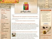 Официальный сайт Апрелевки