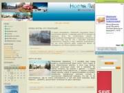 Главная | Новая Ладога Times (новости)