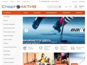 Интернет-магазин спортивных товаров. Распродажи. (Россия, Нижегородская область, Нижний Новгород)