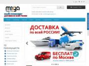 МегеТоргСити специализируется на розничной и оптовой торговле спорт товаров, товаров для дачи, отдыха, туризма, рыбалки и детских товаров. (Россия, Московская область, Москва)