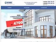 Производство и продажа металлопластиковых окон и дверей. (Россия, Крым, Симферополь)