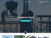БазисСтройСтандарт - строительная компания - Строительные и отделочные работы
