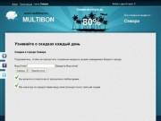 Http://kuponacho.ru - сайт скидок