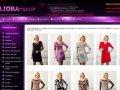 Liora - одежда оптом, платья оптом, трикотаж оптом, одежда от производителя