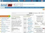 Информационный портал г.Туймазы