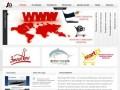 """Создание и разработка сайтов в Чебоксарах, веб студия """"ASC"""