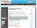 Кондиционеры gree, dantex |  системы видеонаблюдения, связи