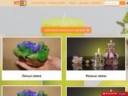 Krymskie-svechi.ru - Крымская творческая мастерская.