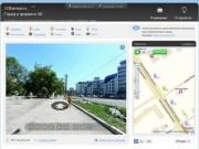 3D панорамы улиц города Барнаула