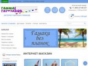 Интернет магазин по продаже гамаков (Россия, Ростовская область, Ростов-на-Дону)
