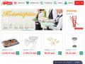 «Триал Маркет» - крупнейший комплексный поставщик расходных материалов на российском рынке. (Россия, Ивановская область, Иваново)
