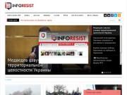 Inforesist.org