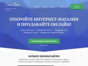 Интернет магазин Кухни спальни | Кухни-спальни в Ярославле, Костроме и Иваново | kuhni-spalni
