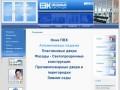 Okna-rb.ru — Пластиковые окна в Уфе | Зимние сады в Уфе | Противопожарные двери и перегородки в Уфе