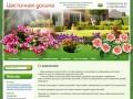 Многолетние и однолетние растения. Коллекция пеларгоний-более 850 сортов. (Россия, Алтай, Барнаул)