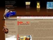 Шоколад с логотипом, конфеты с логотипом