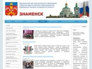 Zato-znamensk.ru