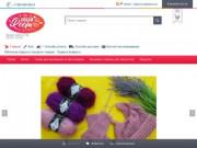 Интернет магазин пряжи и товаров для рукоделия в Чите