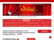 """Официальный сайт МКУ ДК """"Модерн"""" Барабинского района —"""