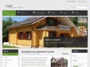 Дома из оцилиндрованного бревна, бруса, Проектирование, Строительство
