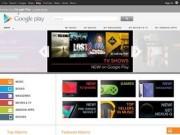 Магазин приложений (от Google)