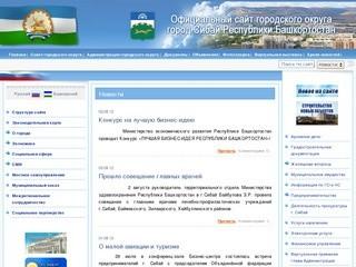 Sibay-rb.ru