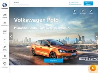 Автобат – Официальный дилер Volkswagen в г. Владимир и Владимирской области.