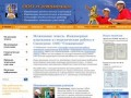 """Geo67.ru — ООО """"ГеоКомпани"""" - топографо-геодезические работы, инженерно"""