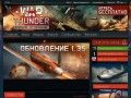 War Thunder – военная MMO игра