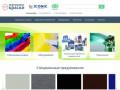 Компания Порошковые краски уже на протяжении 20 лет занимается производством профессионального оборудования для порошковой краски (Россия, Свердловская область, Екатеринбург)