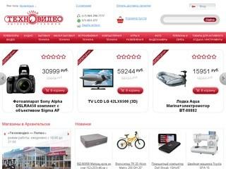 «ТехноВидео» - интернет-магазин