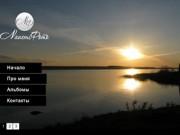 Сайт-портфолио фотографа Анны Костенковой (Удмуртия, г. Ижевск, тел. 8 (905) 8 777 321)