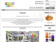 Color Boom. Печать изображений на сотне изделий. Сергиев Посад